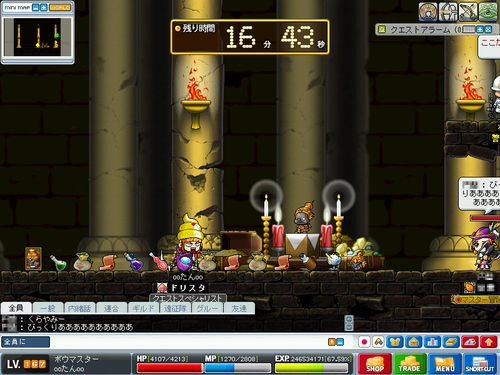 MapleStory 2010-04-10 16-38-49-65.png