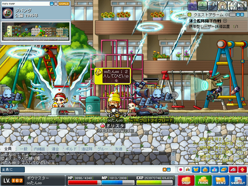 MapleStory 2010-04-10 21-47-44-07.png