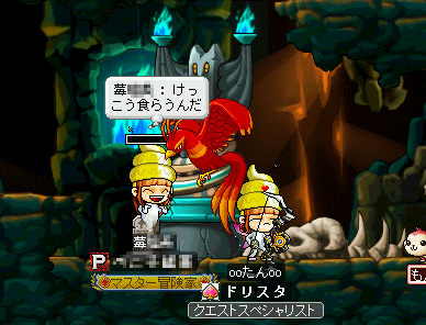 MapleStory 2010-04-11 13-14-42-31.png