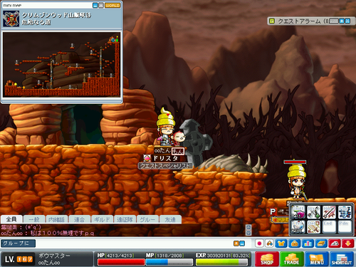 MapleStory 2010-04-11 13-52-13-32.png