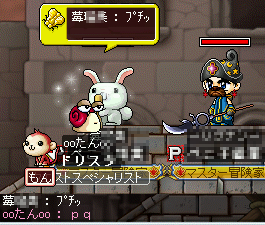MapleStory 2010-04-11 15-54-14-07.png