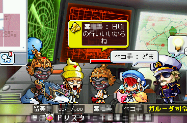 MapleStory 2010-04-11 18-14-04-31.png