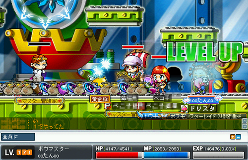 MapleStory 2010-06-22 22-54-17-64.png