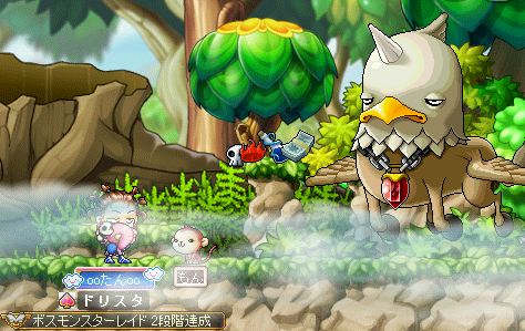 MapleStory 2010-06-26 09-11-28-54.png