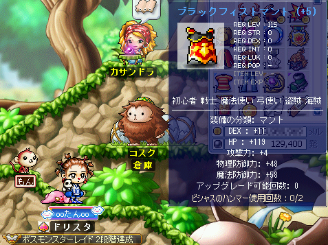 MapleStory 2010-06-26 09-42-38-34.png