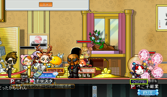 MapleStory 2010-06-27 20-13-24-85.png