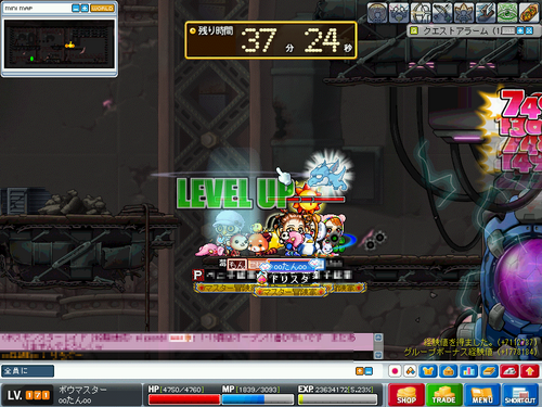 MapleStory 2010-06-27 21-23-41-26.png