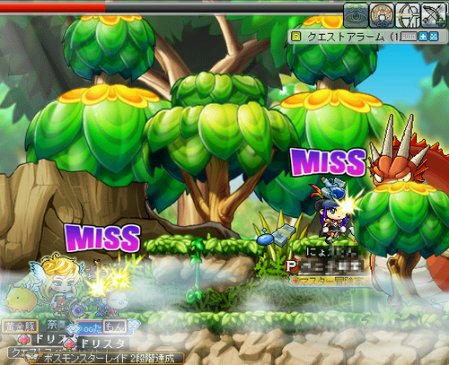 MapleStory 2010-07-10 11-27-45-31.png