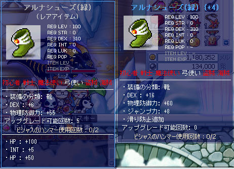 MapleStory 2010-10-03 21-22-45-84.png