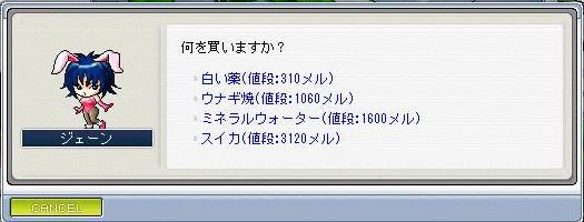 060718 0203.jpg