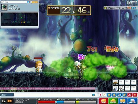 毒された森2-3.jpg