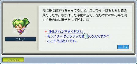 毒された森3-3.jpg