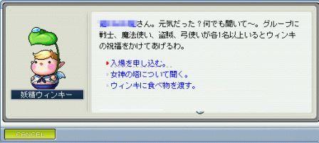 MapleStory202008-06-162019-39-49-01.jpg