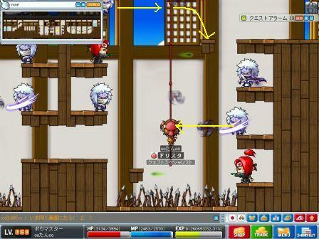 MapleStory 2009-02-28 3-2.jpg