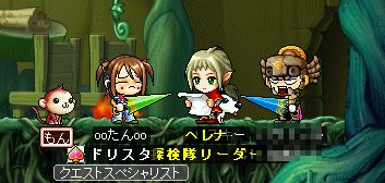 MapleStory 2009-06-12 23-07-37-40.png