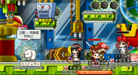 MapleStory 2009-06-14 01-13-27-98.png