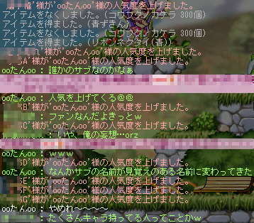 MapleStory 2009-06-19 22-15-21-76.png