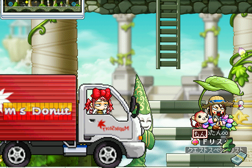 MapleStory 2009-06-26 23-58-49-23.png