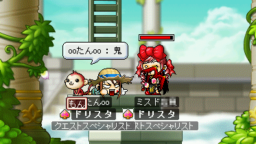 MapleStory 2009-06-27 00-49-16-46.png