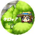 MapleStory 2009-06-27 13-08-47-72.png