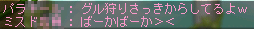 MapleStory 2009-06-27 16-14-15-89.png