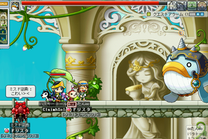 MapleStory 2009-06-27 16-24-56-14.png