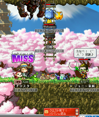 MapleStory 2009-06-28 23-43-19-78.png