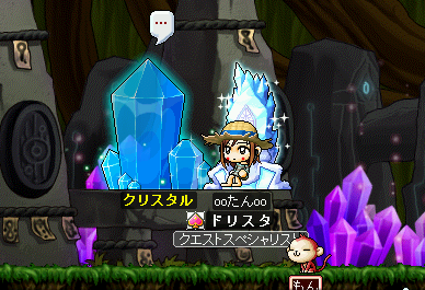 MapleStory 2009-07-04 12-02-34-00.png