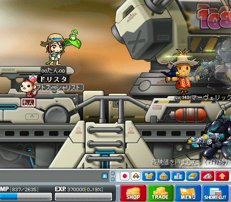 MapleStory 2009-07-04 20-30-32-51.png
