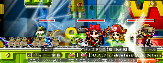 MapleStory 2009-07-04 23-24-36-76.png