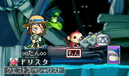 MapleStory 2009-07-05 16-15-36-34.png