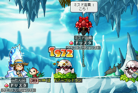 MapleStory 2009-07-17 22-38-26-49.png