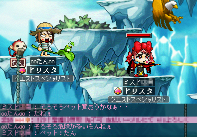 MapleStory 2009-07-17 22-53-45-46.png