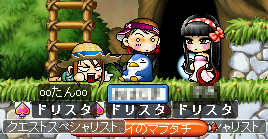 MapleStory 2009-07-19 22-01-18-21.png