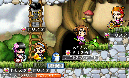 MapleStory 2009-07-19 22-45-13-42.png