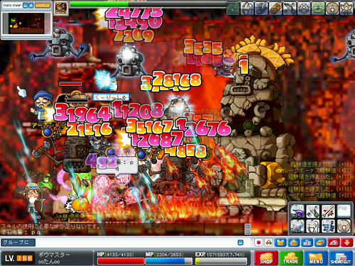 MapleStory 2009-07-26 20-39-15-78.png