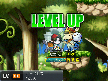 MapleStory 2009-07-31 16-41-14-64.png