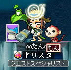 MapleStory 2009-07-31 22-11-05-81.png