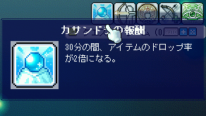 MapleStory 2009-08-01 11-51-33-16.png