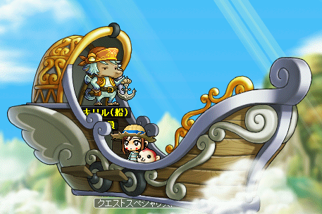 MapleStory 2009-08-01 22-38-57-52.png