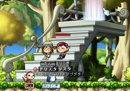 MapleStory 2009-08-01 22-59-13-53.png