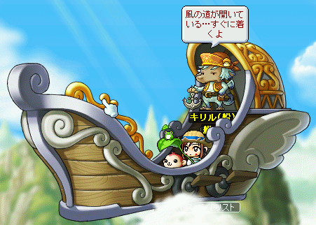 MapleStory 2009-08-01 23-33-07-42.png