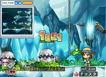 MapleStory 2009-08-01 23-48-19-52.png