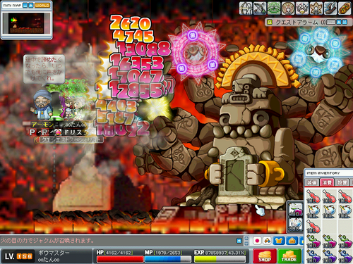 MapleStory 2009-08-07 22-10-56-01.png