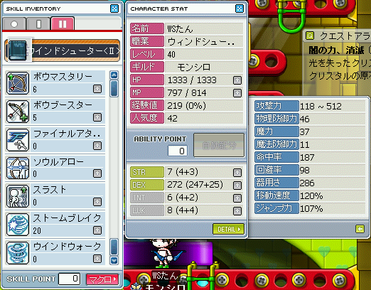 MapleStory 2009-08-11 15-39-12-47.png