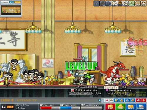 MapleStory 2009-08-11 23-06-32-39.png
