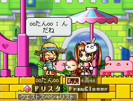 MapleStory 2009-08-14 23-26-16-17.png