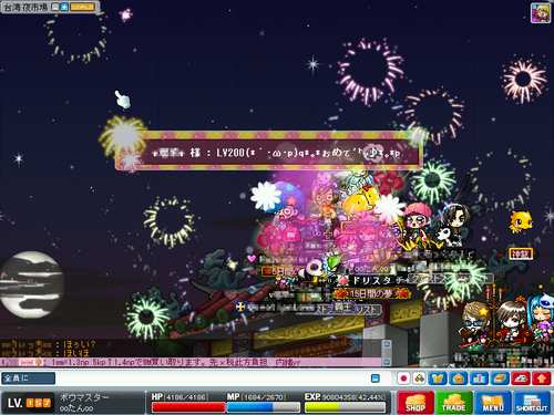 MapleStory 2009-08-23 21-04-25-95.png
