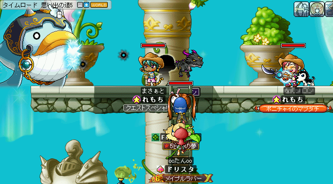 MapleStory 2009-08-29 02-06-39-32.png