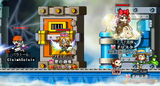 MapleStory 2009-09-05 01-48-05-62.png